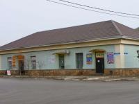 Primorsko-Akhtarsk, Lenin st, 房屋 77. 商店