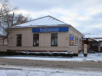 Приморско-Ахтарск, улица Ленина, дом 78. банк