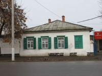 Primorsko-Akhtarsk, Lenin st, house 81. office building