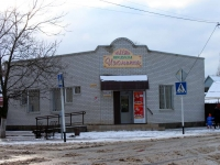 Приморско-Ахтарск, улица Ленина, дом 82. магазин