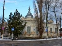 Primorsko-Akhtarsk, Lenin st, 房屋 87. 法院