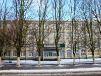 Primorsko-Akhtarsk, 学校 №18, Lenin st, 房屋 93