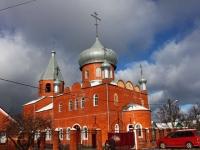Primorsko-Akhtarsk, temple Свято-Вознесенский, Zheleznodorozhnaya st, house 95