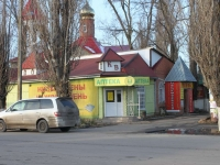 Primorsko-Akhtarsk, st Komissar Shevchenko, house 99А. multi-purpose building