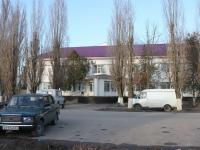 Приморско-Ахтарск, больница им. Кравченко, улица Комиссара Шевченко, дом 99