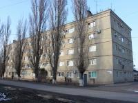 Приморско-Ахтарск, улица Комиссара Шевченко, дом 101. многоквартирный дом