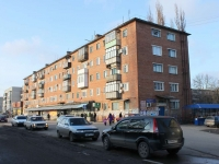 Primorsko-Akhtarsk, Komissar Shevchenko st, 房屋 103. 公寓楼