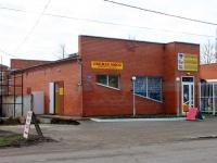 Приморско-Ахтарск, улица Комиссара Шевченко, дом 104 к.1. магазин