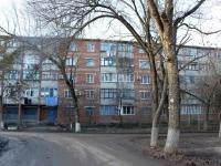Приморско-Ахтарск, улица Комиссара Шевченко, дом 105. многоквартирный дом