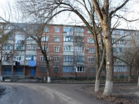 Primorsko-Akhtarsk, Komissar Shevchenko st, 房屋 105. 公寓楼