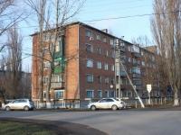 Приморско-Ахтарск, улица Комиссара Шевченко, дом 115. многоквартирный дом