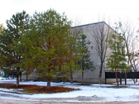 Primorsko-Akhtarsk, st Kosmonavtov, house 10. office building