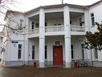 Primorsko-Akhtarsk, Kosmonavtov st, house 19. dental clinic