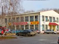 Приморско-Ахтарск, Космонавтов ул, дом 20