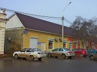 Приморско-Ахтарск, улица Космонавтов, дом 23. многофункциональное здание