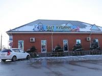 Primorsko-Akhtarsk, st Kosmonavtov, house 27. store