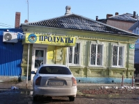 Приморско-Ахтарск, улица Космонавтов, дом 28. магазин