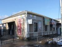 Primorsko-Akhtarsk, st Kosmonavtov, house 29. multi-purpose building