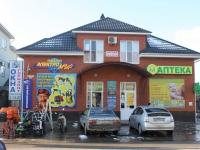 Primorsko-Akhtarsk, Kosmonavtov st, 房屋 47. 多功能建筑