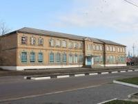 Primorsko-Akhtarsk, 学校 №1, Kosmonavtov st, 房屋 111