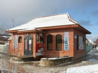 Приморско-Ахтарск, улица Октябрьская, дом 166. магазин