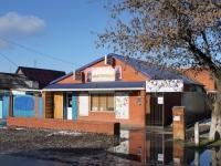 Primorsko-Akhtarsk, Ostrovsky st, house 67. Social and welfare services