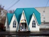 Primorsko-Akhtarsk, Proletarskaya st, house 7А. store