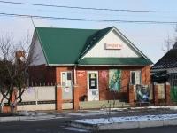 Приморско-Ахтарск, Пролетарская ул, дом 23