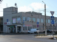 Primorsko-Akhtarsk, Proletarskaya st, house 50. office building