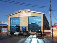 Primorsko-Akhtarsk, Proletarskaya st, house 111. store