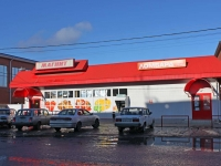 Primorsko-Akhtarsk, Proletarskaya st, house 113А. store