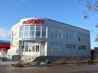 Primorsko-Akhtarsk, Proletarskaya st, house 113. shopping center