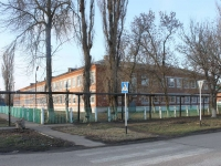 Primorsko-Akhtarsk, 学校 №13, Svobodnaya st, 房屋 113