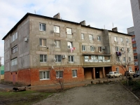 Primorsko-Akhtarsk, Yunosti st, house 13. Apartment house