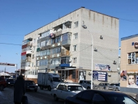 Slavyansk-on-Kuban, Batareynaya st, house 262. Apartment house