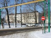 Славянск-на-Кубани, улица Батарейная, дом 377. больница