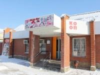 улица Дзержинского, дом 190. магазин