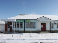 улица Дзержинского, дом 228. магазин