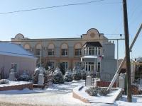 Slavyansk-on-Kuban, st Dzerzhinsky, house 243. governing bodies