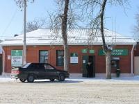 улица Дзержинского, дом 247. банк
