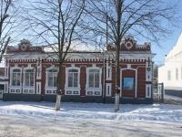 Slavyansk-on-Kuban, museum Славянский историко-краеведческий музей, Dzerzhinsky st, house 253
