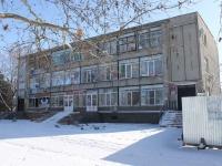Slavyansk-on-Kuban, Krasnaya st, 房屋 1. 商店