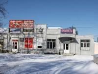 Славянск-на-Кубани, улица Красная, дом 2А. магазин