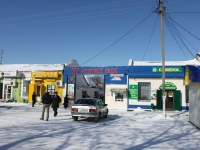 Slavyansk-on-Kuban, Krasnaya st, 房屋 2. 商店