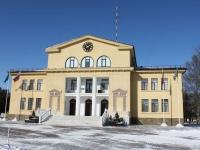 Славянск-на-Кубани, улица Красная, дом 8. дом/дворец культуры