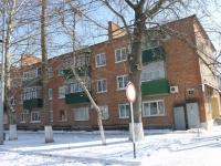 Slavyansk-on-Kuban, Krasnaya st, 房屋 11. 公寓楼
