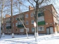 Славянск-на-Кубани, Красная ул, дом 11