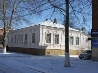 Slavyansk-on-Kuban, Krasnaya st, house 13. Apartment house