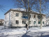 Slavyansk-on-Kuban, Krasnaya st, house 14. Apartment house