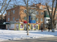 Slavyansk-on-Kuban, Krasnaya st, house 38. Apartment house